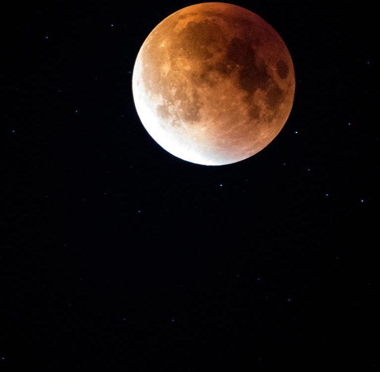 lunarna pomrčina