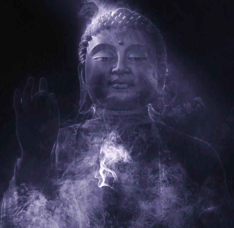svjesnost